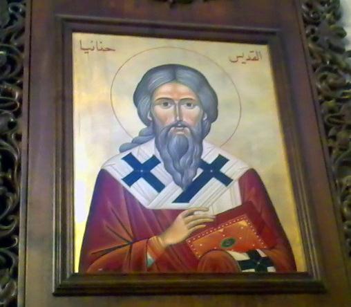 Icon of Saint Ananias