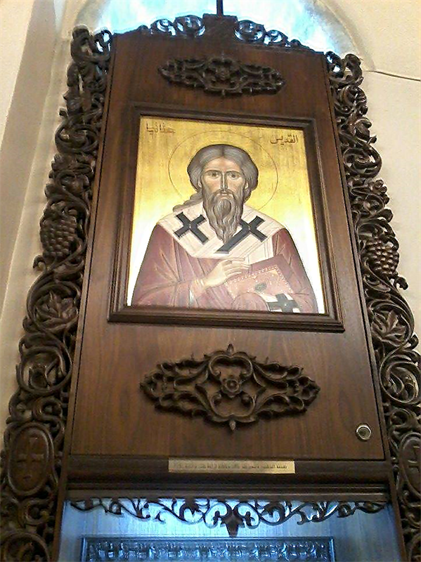 أيقونة القديس حنانيا