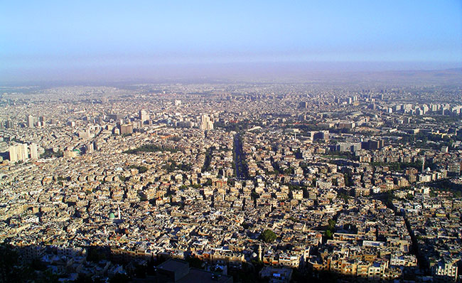 Frequently Asked Questions About Damascus